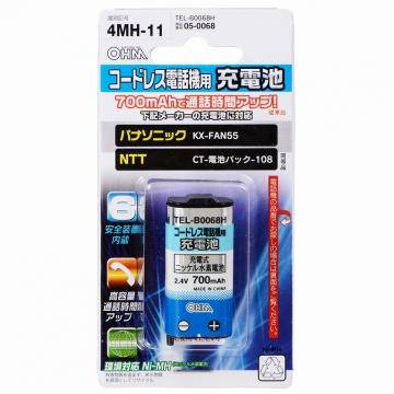 コードレス電話機用充電池 TEL-B0068H [品番]05-0068