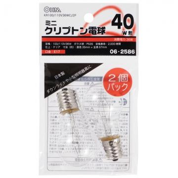ミニクリプトン球 40形相当 PS-35 E17 クリア 2個入 [品番]06-2586