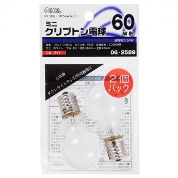 ミニクリプトン球 60形相当 PS-35 E17 ホワイト 2個入 [品番]06-2589
