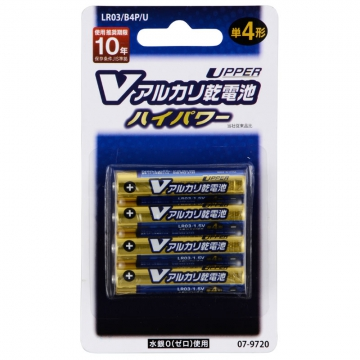 Vアルカリ乾電池 ハイパワータイプ 単4形 4本パック [品番]07-9720