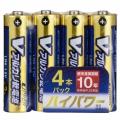 Vアルカリ乾電池 ハイパワータイプ 単3形 4本パック [品番]07-9964