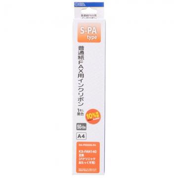 ファクス用インクリボンインクリボンS-P1A [品番]01-1129