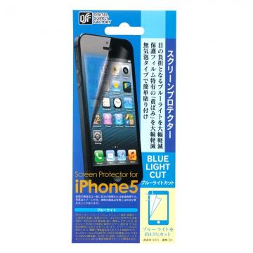 iPhone5用 プロテクトフィルム BL軽減 [品番]01-3642