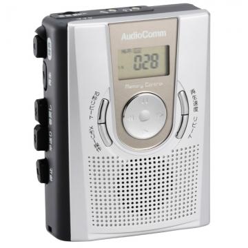 AudioComm メモリー機能付 カセットレコーダー [品番]07-8384
