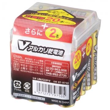 Vアルカリ乾電池 単3形 20本+2パック ケース付 [品番]07-9750
