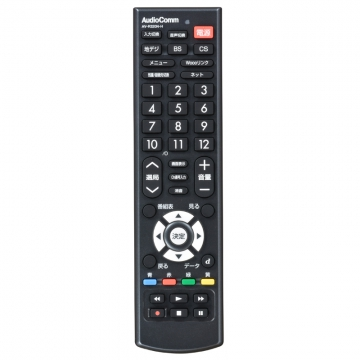 AudioComm 日立 Wooo用 TVリモコン [品番]03-2777