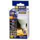LED電球 ハロゲンランプ形 中角タイプ 60形相当 E11 電球色 [品番]06-3275