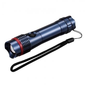 アラーム付 LEDライト [品番]07-5400