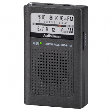 AudioComm AM/FMポケットラジオ [品番]07-8058