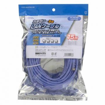 LANケーブル カテゴリー5e ブルー 15m [品番]05-2163