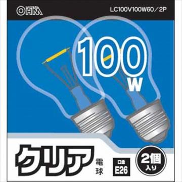 白熱電球 E26 100W クリア 2個入 [品番]06-1760