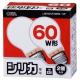 白熱電球 E26 60W ホワイト 2個入 [品番]06-1762
