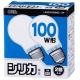 白熱電球 E26 100W形 シリカ 2個入 [品番]06-1763