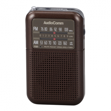 AudioComm 2バンドポケットラジオ ブラウン [品番]07-8153