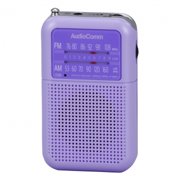 AudioComm 2バンドポケットラジオ パープル [品番]07-8155