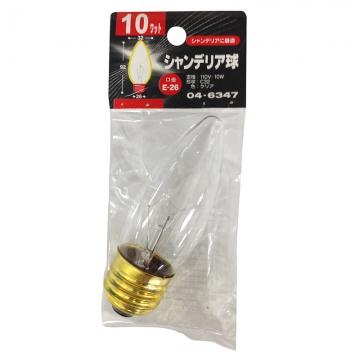 シャンデリア球 10W E26 クリア [品番]04-6347