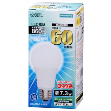 LED電球 60W形相当 E26 昼白色 広配光 密閉器具対応 [品番]06-3285