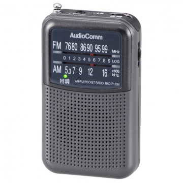 AudioComm 2バンド カラーラジオ P120 グレー [品番]07-5547