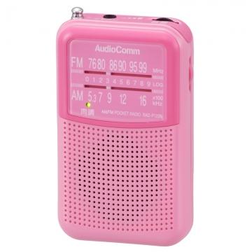 AudioComm 2バンド カラーラジオ P120 ピンク [品番]07-5548
