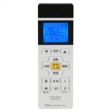 エアコン用リモコン OAR-240 [品番]03-2400