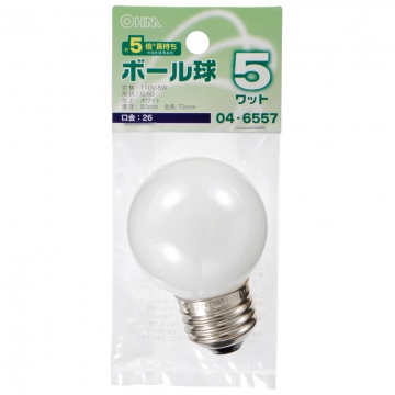 ミニボール球 G-50 E26/110V/5W ホワイト [品番]04-6557