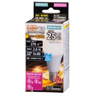 LED電球 ミニクリプトン形 E17 25形相当 防雨タイプ 電球色 [品番]06-3263