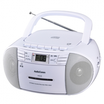 AudioComm CDラジカセ ホワイト [品番]07-9804