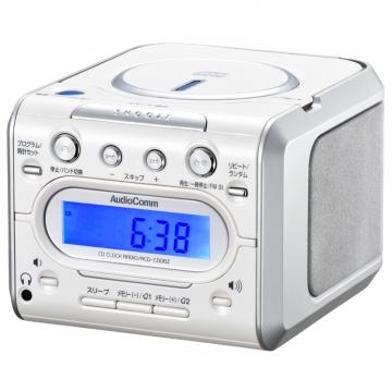 AudioComm CDクロックラジオ [品番]07-9808