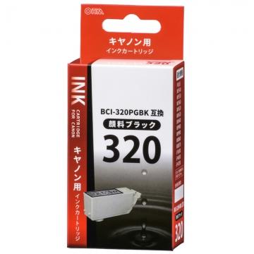 キヤノン互換 BCI-320PGBK 顔料ブラック [品番]01-4145