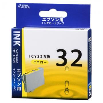 エプソン互換 ICY32 染料イエロー [品番]01-4190