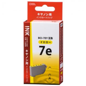 キヤノン互換 BCI-7EY 染料イエロー [品番]01-4198