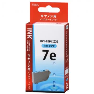 キヤノン互換 BCI-7EPC 染料フォトシアン [品番]01-4199