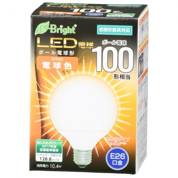 LED電球 ボール形 100形相当 E26 電球色 [品番]06-3380