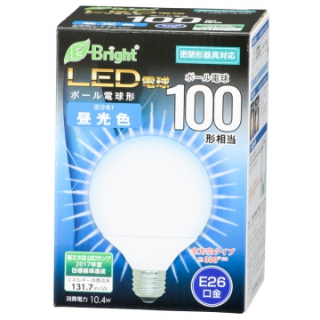 LED電球 ボール電球形 100形相当 E26 昼光色 [品番]06-3381