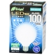 LED電球 ボール形 100形相当 E26 昼光色 [品番]06-3381