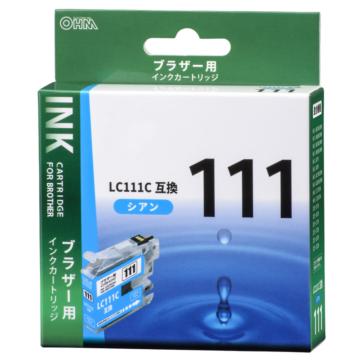 ブラザー互換 LC111C 染料シアン [品番]01-4183