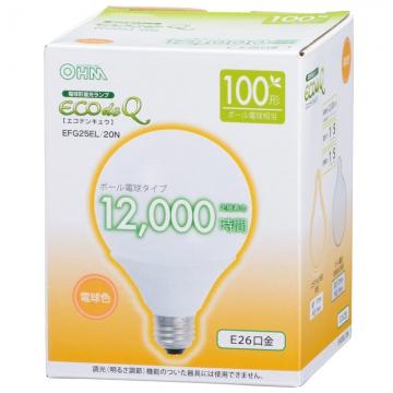 電球形蛍光灯 ボール形 E26 100形相当 電球色 エコデンキュウ [品番]06-0265