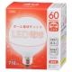 LED電球 ボール形 60形相当 E26 電球色 [品番]06-0293