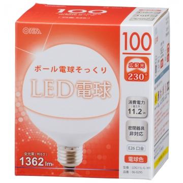 LED電球 ボール形 100W相当 E26 電球色 [品番]06-0295