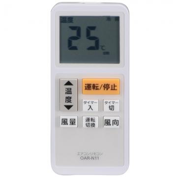 エアコン用リモコン OAR-N11 [品番]07-8253