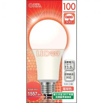 LED電球 100W相当 E26 電球色 全方向 密閉器具対応 [品番]06-0157
