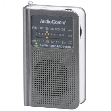 AudioComm AM/FM ポケットラジオ グレー [品番]07-8602