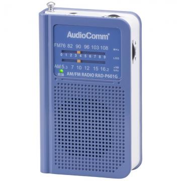 AudioComm AM/FM ポケットラジオ ブルー [品番]07-8604