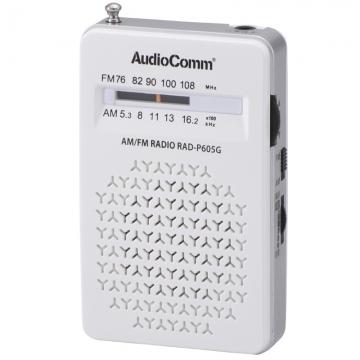 AudioComm AM/FMポケットラジオ ホワイト [品番]07-8605
