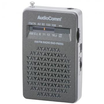 AudioComm AM/FMポケットラジオ グレー [品番]07-8606