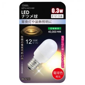 LEDナツメ球 常夜灯 E12 電球色 [品番]06-0233