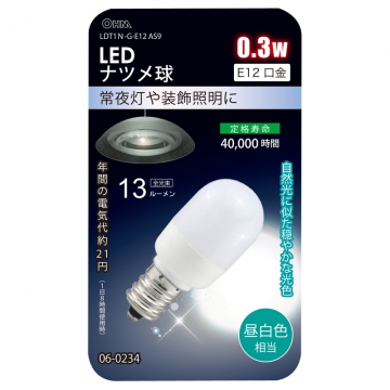 LEDナツメ球 常夜灯 E12 昼白色 [品番]06-0234