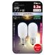 LEDナツメ球 常夜灯 E12 電球色 2個入 [品番]06-0236