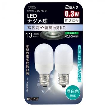 LEDナツメ球 常夜灯 E12 昼白色 2個入 [品番]06-0237