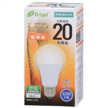 LED電球 E26 20形相当 電球色 [品番]06-3362